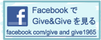 Give&Give Official